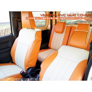 ■適合車種:スズキ ハスラー  ◎品番:SCV9950 ■型式:MR31S/MR41S ■年式:H2...