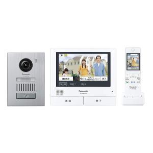 未使用品 パナソニック カラーテレビドアホン ワイヤレスモニター子機対応 VL-SWH705KS ※...