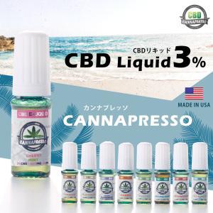 CBD リキッド 3% 300mg 高純度 カンナプレッソ E-Liquid 電子タバコ vape ...