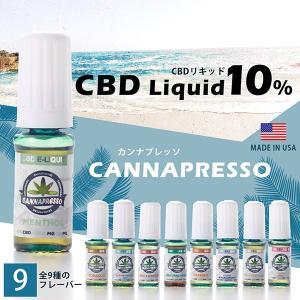 CBD リキッド 10% 1000mg 高濃度 高純度 カンナプレッソ E-Liquid 電子タバコ...