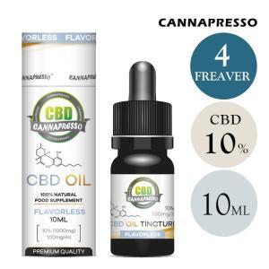 CBDオイル CBD 含有率 10% 1000mg 内容量 10ml カンナプレッソ MCT オイル cbd oil ヘンプ 高純度 cbd oil cbd リキッド カンナビジオール micks00