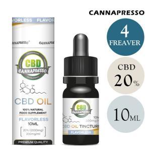 CBDオイル CBD 含有率 20% 2000mg 内容量 10ml カンナプレッソ MCT オイル cbd oil ヘンプ 高純度 cbd oil cbd リキッド カンナビジオール micks00