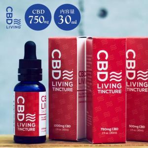 ナノ CBD オイル CBD 含有量750mg 内容量30ml ブロードスペクトラム チンキ CBD LIVING CBD リビング micks00