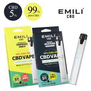 CBD リキッド EMILI CBD スターターキット 5% PharmaHemp ファーマヘンプ ...