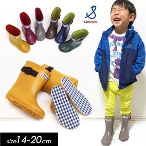 stample/スタンプル スタンダード レインシューズ/日本製キッズ 子供 無地 長靴 レインブー...