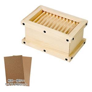 木製工作キット さいせん箱型貯金箱 100596 紙やすりセット