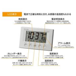 リズム時計RHYTHM電波目覚まし時計フィットウェーブスマートホワイト8RZ166SR03