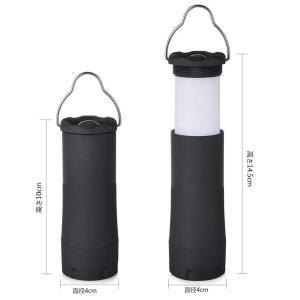 LEDGLE伸縮型 超ミニ キャンプ用ランタン、LED 懐中電灯、3種点灯モード (1W)、 防災 釣り 登山 micomema