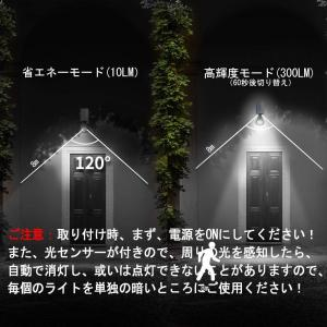 ソーラーライト Vorally センサーライト 屋外 明暗と人感センサー ガーデンライト 暖白 6LED 2個セット IP65防水 2モード micomema
