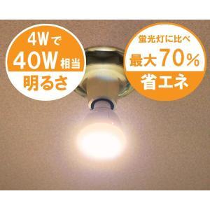 ラブロス Magic Bulb バッテリー内蔵 LED電球 (外せば懐中電灯に早変わり ・E26口金・一般電球形・白熱電球40W相当・240 micomema