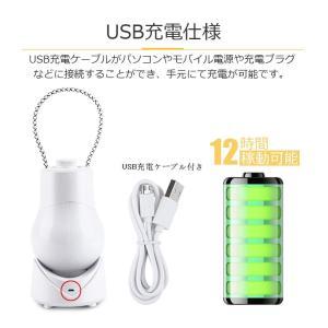 MiSha LED ナイトライト ベッドサイドランプ オルゴール 音楽再生 一定時間で消灯 USB充電 明るさ調整可能 手提げランプ 目に優 micomema