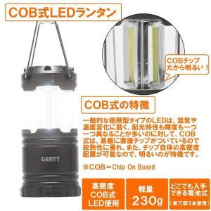 GERTY(ガーティ) LED ランタン + 2WAY LEDハンディ ライト 3個セット キャンプ用品 車中泊 懐中電灯 防災 電池式 折 micomema