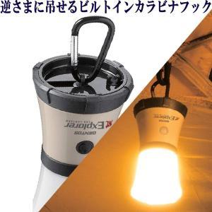 GENTOS(ジェントス) LED ランタン 明るさ150ルーメン/実用点灯時間/防水 ライトモカ SOL-144S ANSI規格準拠 micomema