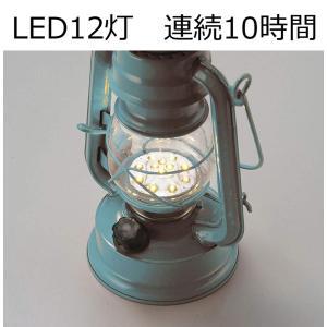 ウォームウール 暖かみのある光で おしゃれな LED ランタン ミントブルー 400691907|micomema