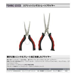 プロックス スプリットリングストレートプライヤー7インチ(18cm)(PX8797)|micomema
