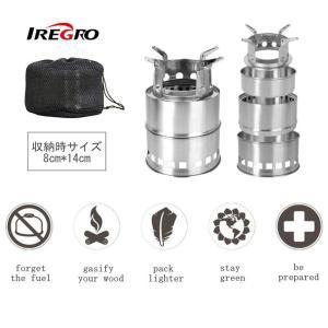 IREGRO ウッドストーブ 二次燃焼 燃料不要 五徳コンロ 焚火台 薪ストーブ コンパクト 軽量400g 携帯用小型 アウトドア キャンプ|micomema