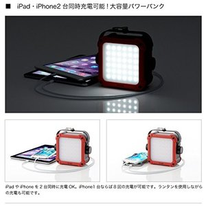 ロゴス(LOGOS) ライト パワーストックランタン2000 LEDライト iPad&iPhone 2台同時充電可能 アウトドア・非常用|micomema