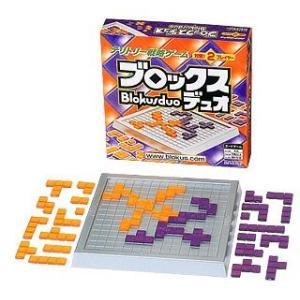 ブロックスデュオ 50063