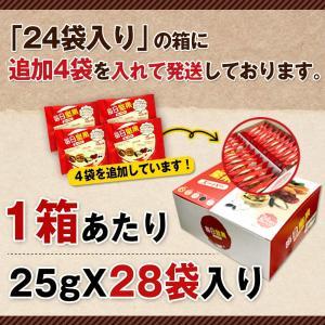 ミックスナッツ 毎日堅果スーパー(25g×28袋) スーパーフードをミックス (アーモンドくるみひまわりの種 クランベリー ヨーグルトレーズ micomema