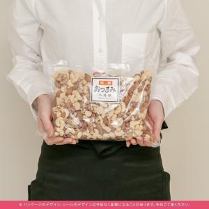 創業60年 ナッツの専門店 小島屋 厳選 4種類 ミックスナッツ 1kg Bar御用達 うす塩 オリジナル直火焙煎 micomema
