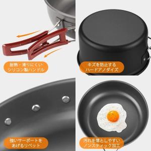 WYAO キャンプクッカー クッカーセット アウトドア鍋 アルミ 調理器具 セット キャンピング鍋 キャンプ 鍋セット アウトドア 収納袋付|micomema