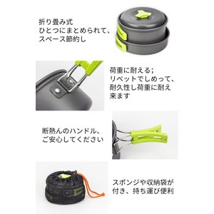 Augymerキャンプクッカー コッヘルクッカー ツーリングクッカー 超軽量 2-3人に適応 調理セット キャンプ用品 野外食器 アウトドア|micomema