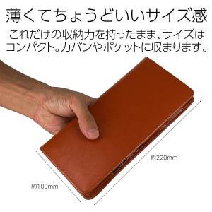 T-travel パスポートケース 茶色 軽くて丈夫 便利旅行グッズ 大きめ Lサイズ 小銭入れ付き 多機能 多収納 カバー ブラウン|micomema