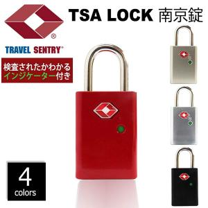 アメリカ安全運輸局認定 TSA インジケーター付き 南京錠 鍵 シャンパンゴールド 241215|micomema