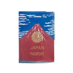 Akafuji あかふじ パスポートカバー パスポートケース|micomema