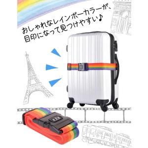 しあわせ倉庫 鮮やか スーツケースベルト 2個 セット 十字 ダイヤルロック 旅行 旅行用品 (レインボー 2個)|micomema