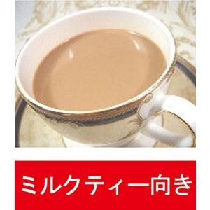 アッサム CTC 紅茶 茶葉 リーフ 100g micomema