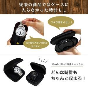 時計 ケース 1本 用 g-shock や 自動巻 時計 も ゆったり 入る かわいい おしゃれ で...