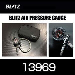 BLITZ(ブリッツ) AIR PRESSURE GAUGE(エアプレッシャーゲージ) 13969