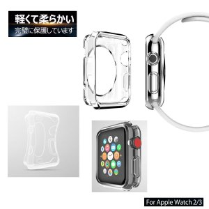 Ankersaila コンパチ Apple Watch ケース TPU 柔らかい ウオッチ保護ケース 耐衝撃性Series 3/2 対応 ( micomema