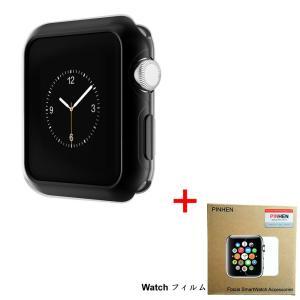 Apple Watch Series 2専用ケース +フィルムHOCO Pinhenアップルウォッチ2カバー メッキ加工 弧状設計 脱着簡単 micomema
