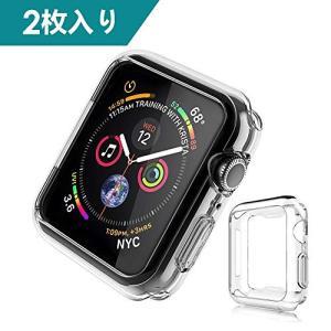 Dalinch Apple Watch 44mm ケース Apple Watch ケース 二個セット 衝撃防止 本体保護 装着簡単 水防止 micomema