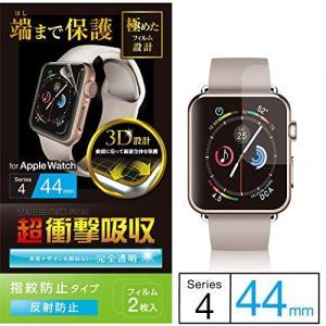 エレコム Apple Watch フィルム 44mm フルカバーフィルム 衝撃吸収 透明 反射防止 AW-44FLAFPR AW-44FLA micomema