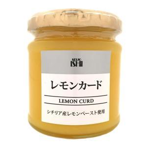 成城石井 シチリア産レモンペースト使用レモンカード 200g micomema