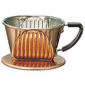 カリタ コーヒードリッパー 銅製 1~2人用 101-CU #04005|micomema