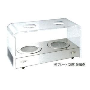 Kalita(カリタ) ドリップスタンド(2連)N 44046 micomema