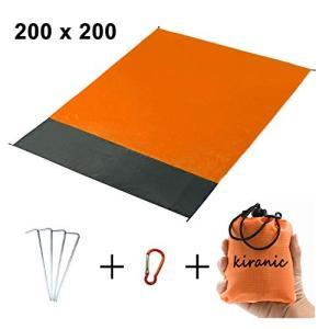 Kiranic ポケットブランケット グランドシート ビーチマット 200*200cm レジャーシート コンパクト 撥水加工 水洗い可能 耐|micomema
