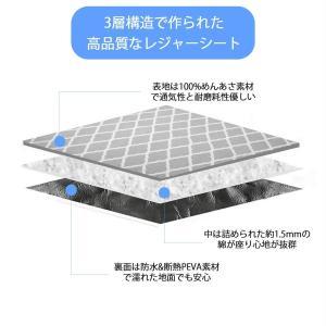 レジャーシート ピクニックマット 厚手 3層構造 200X150cm 2-6人用 折り畳み 収納簡単 めんあさ素材 防水 洗える コンパクト|micomema