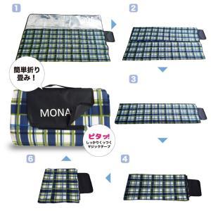 MONASAレジャーシート 4-6人用 200×200 厚手 防水 大判 軽量 簡単 (ブルーグリーン ストライプ)|micomema