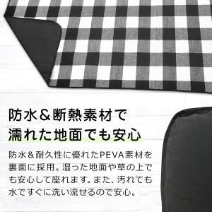 Coperta (コペルタ) レジャーシート 200 x 200 cm ピクニック 防水 洗える コンパクト クッション マット アウトドア|micomema