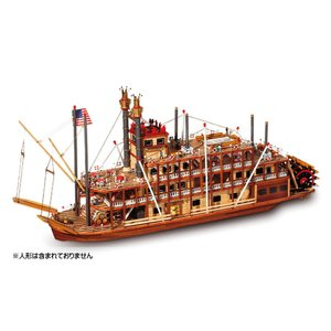 木製 船舶模型キット ミシシッピ