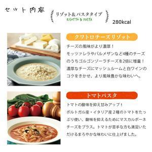 送料無料!ダイエット ダイエット食品 マイクロダイエット1週間チャレンジセット(7食) お試しセット スムージー 満腹 マイクロダイエット食品 シェイク  07337|microdiet|05