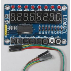 7セグメント8桁LED-8スイッチ入力装置(TM1638)|microfan