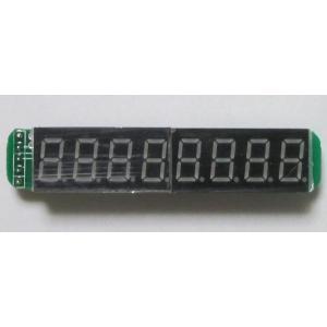 7セグメント8桁LEDモジュール(MAX7219)|microfan