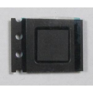 ATMEGA32U4-MU QFN44|microfan