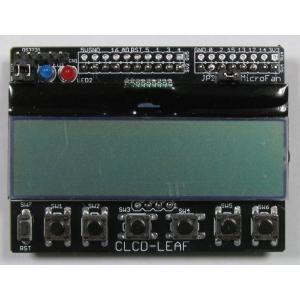 CLCD-LEAF キット|microfan